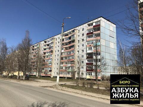 3-к квартира на Московской 60 за 1.95 млн руб - Фото 2