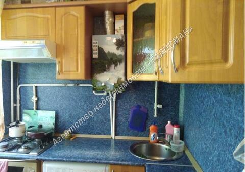 Продается 3 комн. квартира, р-н зжм, Купить квартиру в Таганроге, ID объекта - 328933264 - Фото 1