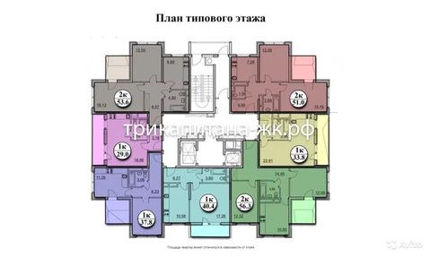Объявление №1774610: Продажа апартаментов. Беларусь