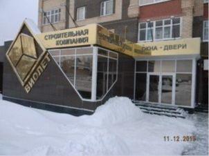 Продажа торгового помещения, Югорск, Ул. Железнодорожная - Фото 1