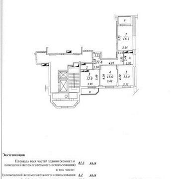 Продам 3-к квартиру, Раменское Город, Северное шоссе 14 - Фото 1