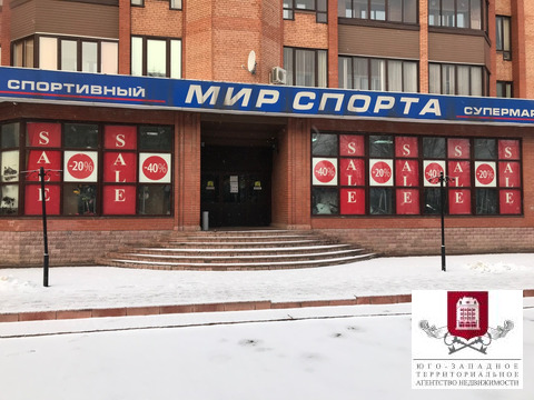 Продажа магазина, 556 м2 - Фото 1