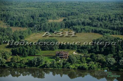 Симферопольское ш. 75 км от МКАД, Зиброво, Участок 50 сот. - Фото 2