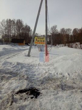 Продажа участка, Кемерово, Ул. Сиреневая - Фото 2