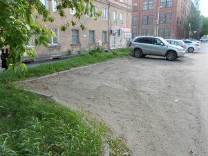 Продажа офиса, Омск, Ул. Гусарова - Фото 2