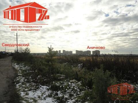 Зем. участок с. Анискинское СНТ Заречный 6 соток - Фото 5