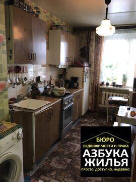 2-к квартира на 7 Ноября 6а за 1.1 млн руб - Фото 4