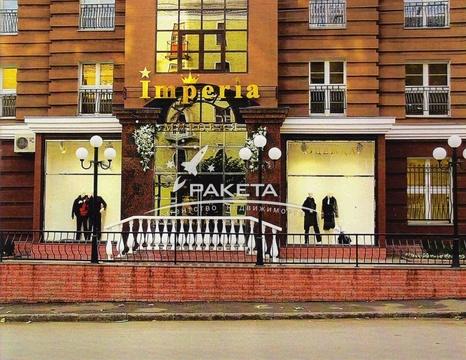Продажа псн, Ижевск, Ул. Коммунаров - Фото 1