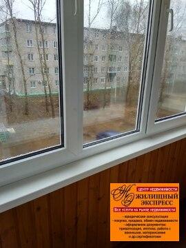 1 ком.кв р-н Гагарина - Фото 1