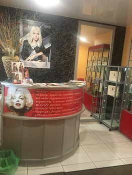 Продажа готового бизнеса, Сургут, Ул. Энергетиков - Фото 1
