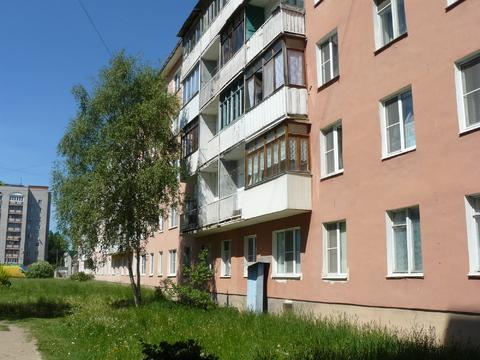 Продаётся 3 к.кв. ул. Рахманинова 1 - Фото 1