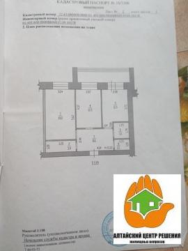 Двухкомнатная квартира в Невском - Фото 1