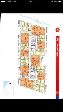 Продажа квартиры, м. Фили, Шелепихинская наб. - Фото 2