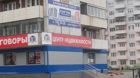 Коммерческая недвижимость, пр-кт. Победы, д.303 к.2 - Фото 5