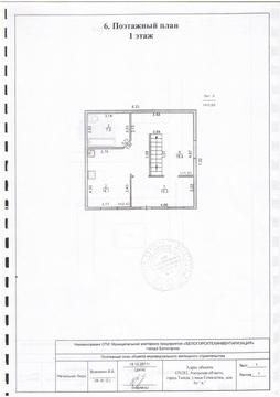 Дома, дачи, коттеджи, ул. Семилетки, д.50 к.А - Фото 1