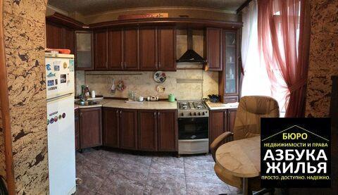3-к квартира на Московской 62 за 1.75 млн руб - Фото 1