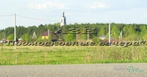 Щелковское ш. 65 км от МКАД, Заречье, Участок 15 сот. - Фото 1