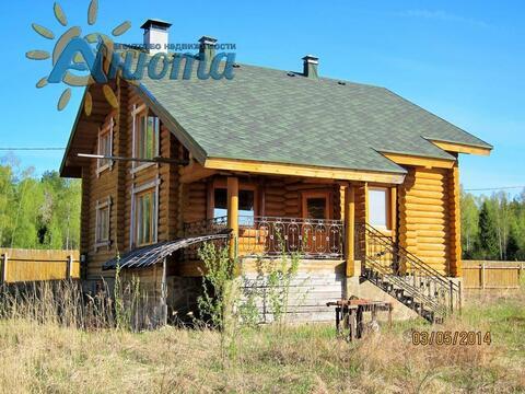 Продается дом в д. Тростье на территории заповедника Барсуки - Фото 1