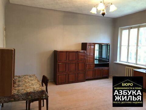 Комната в коммуналке 250 000 руб - Фото 2
