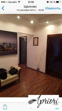 Сдается 2 комнатная квартира Щелково ул.Чкаловская д.10. - Фото 4