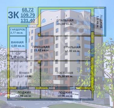 Новая квартира в Элитном доме, Купить квартиру в новостройке от застройщика в Ставрополе, ID объекта - 319179795 - Фото 1