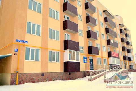 Продам 2-к квартиру, Иглино, улица Ворошилова - Фото 1