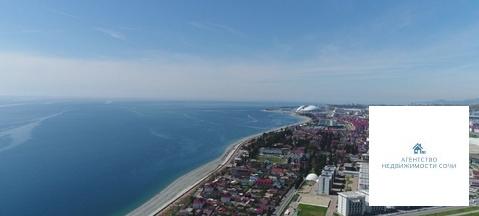 Краснодарский край, Сочи, Нижнеимеретинская,11А 7