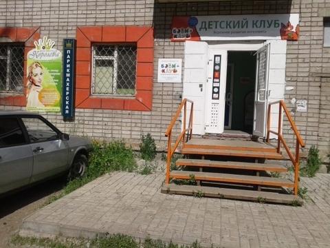 Продам нежилое помещение 260 кв.м - Фото 1