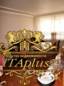 Продажа квартиры, Артем, Ул. Ульяновская