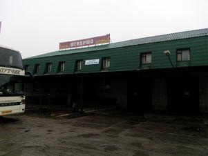 Продажа производственного помещения, Шемуршинский район - Фото 1