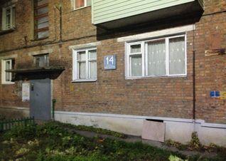Продажа квартиры, Тула, Ул. Костычева - Фото 2