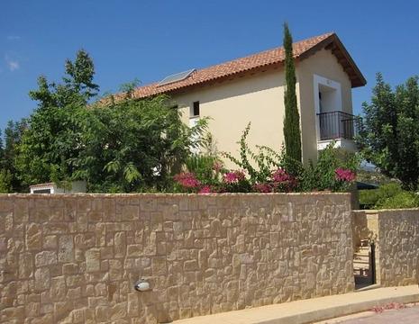 Объявление №1887028: Продажа виллы. Кипр