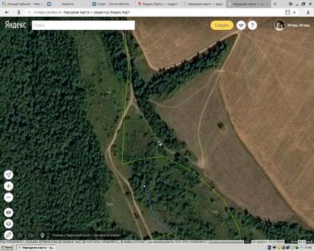 Земельный участок в живописном местечке Пермского края - Фото 2