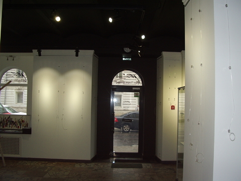 Продаётся торговое помещение 178 м2 - Фото 1