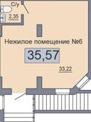 Продажа псн, Воронеж, Ул. Артамонова - Фото 2