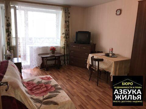 1-к квартира на Ломако 18 за 950 000 руб - Фото 5