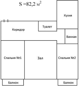 Продам 3-к квартиру Красноярск центр - Фото 2