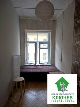 Сдается комната в самом центре Санкт-Петербурга! - Фото 2