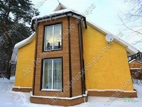 Осташковское ш. 23 км от МКАД, Осташково, Дом 260 кв. м - Фото 1