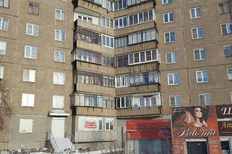 Продается Офис. , Магнитогорск город, улица Труда 14 - Фото 1