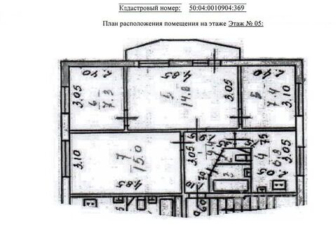 Продажа квартиры, Дмитров, Дмитровский район, 5 - Фото 2