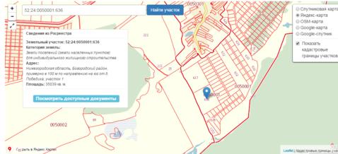 Земля ИЖС по 4.28 за сотку, заповедные места, рядом газофицир.деревня - Фото 5
