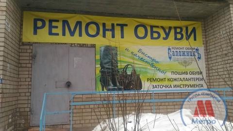 Коммерческая недвижимость, ул. Красноперекопская, д.14 - Фото 1