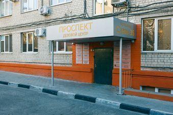 Продажа офиса, Белгород, Славы пр-кт. - Фото 1