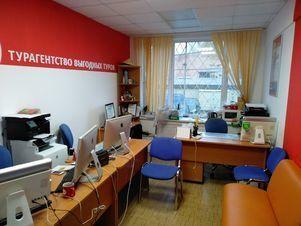 Аренда офиса, Сыктывкар, Ул. Интернациональная - Фото 1