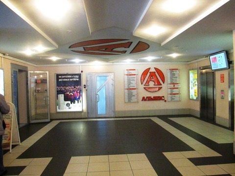Офисный блок на 1 этаже бц_пл. Станиславского - Фото 1