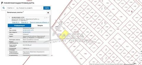 Продажа участка, Завьялово, Завьяловский район, Кедровая ул - Фото 2