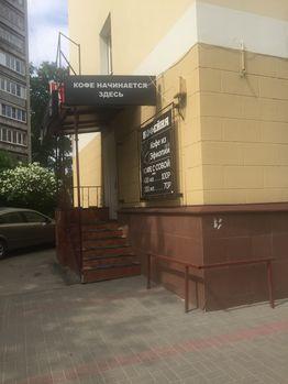 Аренда псн, Липецк, Ул. Ленина - Фото 1