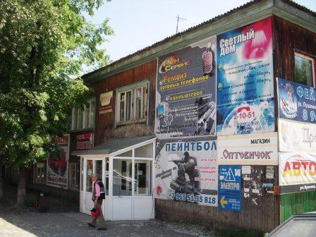 Продам отдельно стоящее двухэтажное здание в центральной части города - Фото 2