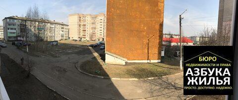 1-к квартира на Веденеева 12 за 599 000 руб - Фото 5